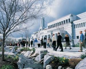 centre de conférence générale mormon
