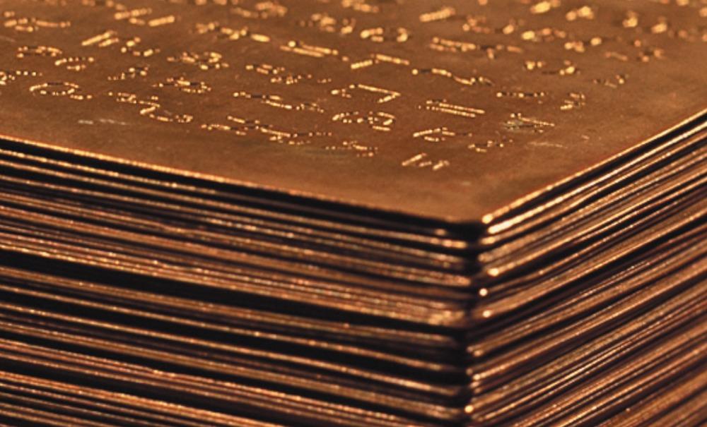Quel Type de Métal fut utilisé pour fabriquer les plaques de Néphi?
