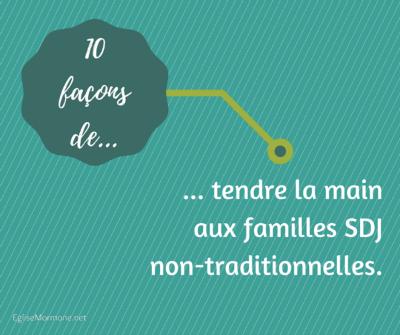 10 façons de tendre la main aux familles SDJ non-traditionnelles