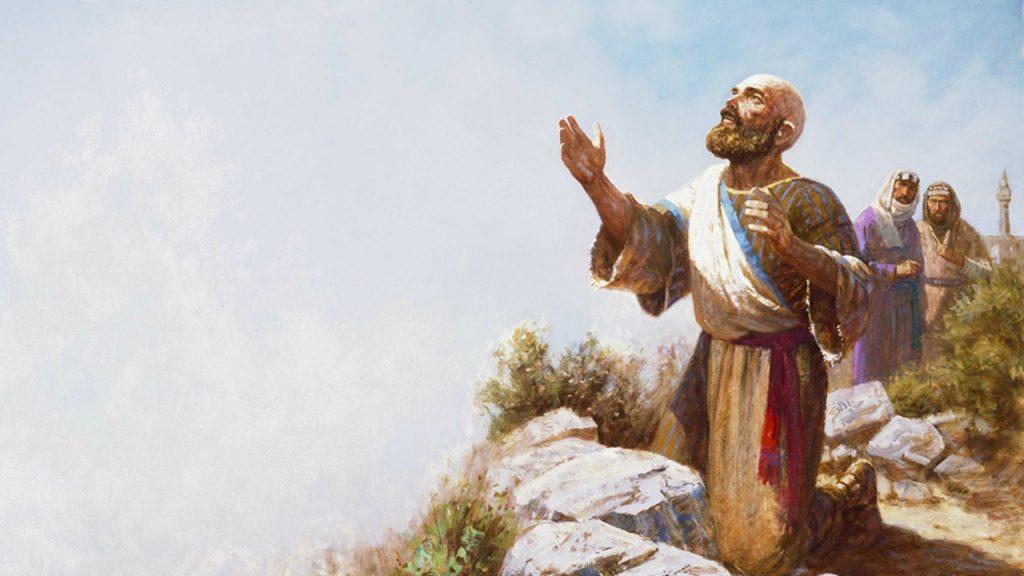 l'histoire de Job dans la bible nous inspire par sa foi