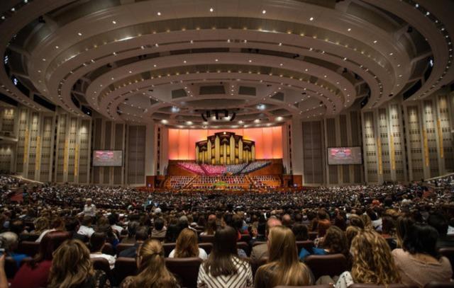 Intérieur du centre de conférence générale