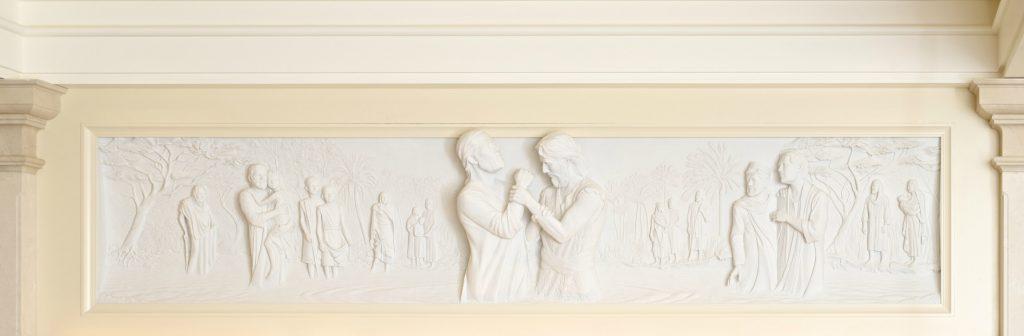 détail du baptistère de la salle des baptêmes temple d'Indianapolis