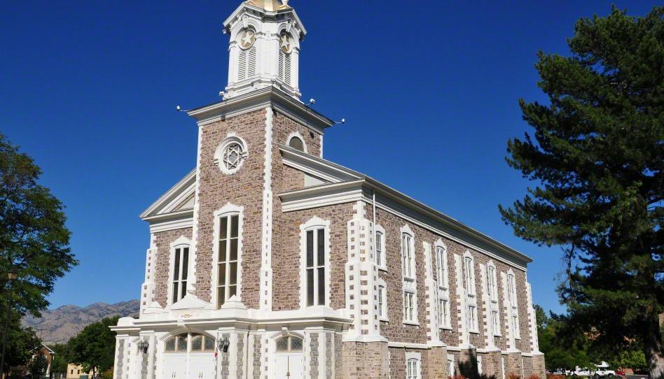 21 points qui montrent que l'Eglise de Jésus-Christ des SDJ est une bonne Eglise