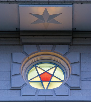étoile et 12 pierres représentant les tribus d'Israel