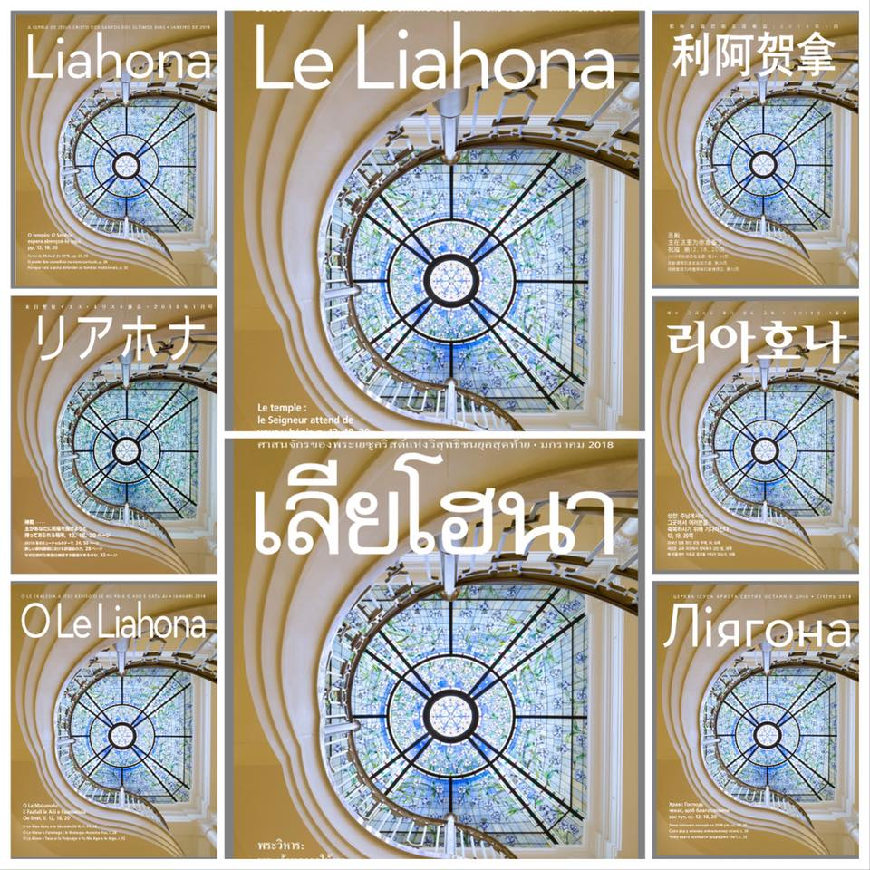 couvertures des Liahona du mois de janvier 2018