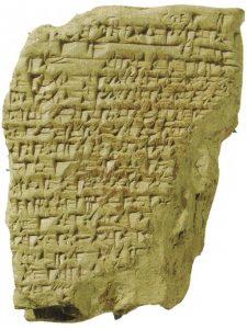 Tablette avec écriture sumérienne