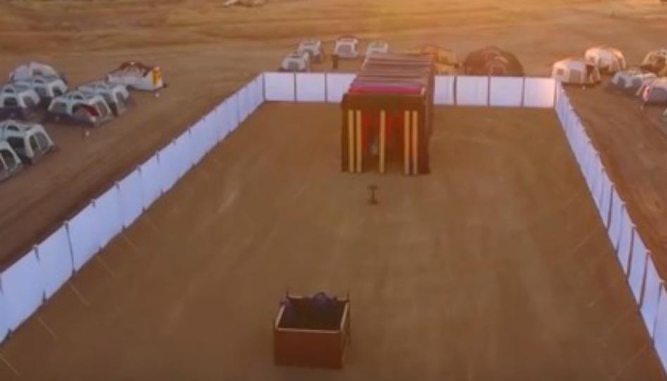 6 symboles de l'ancien tabernacle