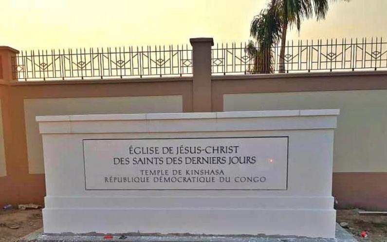 Consécration du temple de Kinshasa 2