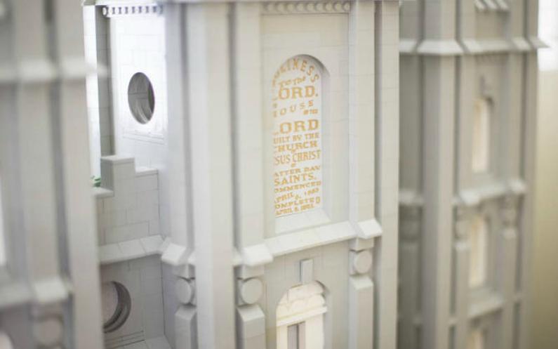 temple et briques Lego