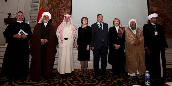conférence en Irak sur les persécutions religieuses