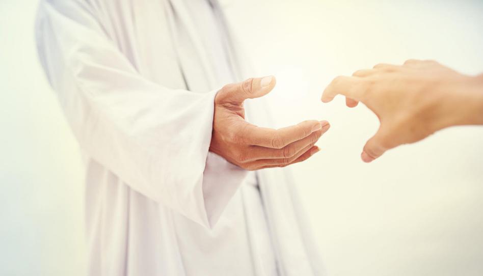 Salut et exaltation : quelle est la différence ?